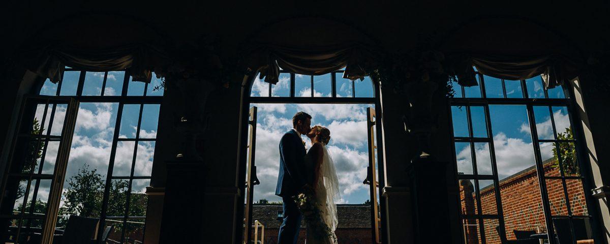 Alrewas Hayes exclusive use wedding photography